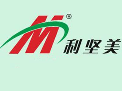 利坚美(北京)科技发展有限公司