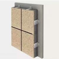 外墙保温一体板外墙岩棉保温系统一体化保温装饰板