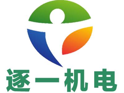 上海逐一机电设备工程有限公司