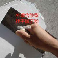 密恩诗外墙找平腻子粉-40kg/袋含砂外墙腻子粉外墙平底腻子