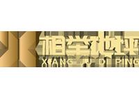 上海相举地坪工程有限公司