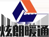 四川炫朗暖通工程有限公司