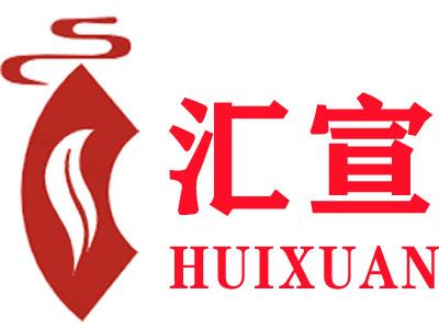 上海汇宣装潢工程有限公司