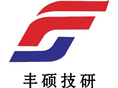 浙江丰硕新材料科技有限公司
