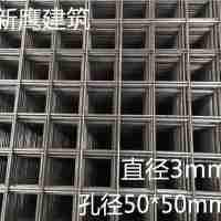 建筑钢筋网片钢丝网加粗建筑用水泥防裂钢丝镀锌网片直径3mm孔径50*50
