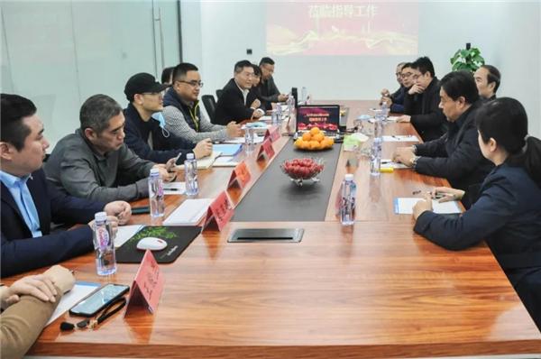 热烈欢迎连云港市委领导莅临百思易总部考察