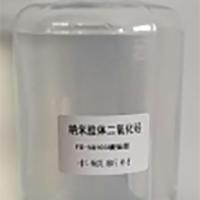 丰硕FS-5G103纳米胶体二氧化硅厂家直供二样化硅厂家