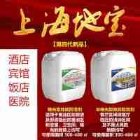 上海地宝SHDIBAO防滑剂第四代防滑剂