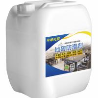 市场零售上海地宝SHDIBAO防滑剂第四代防滑剂