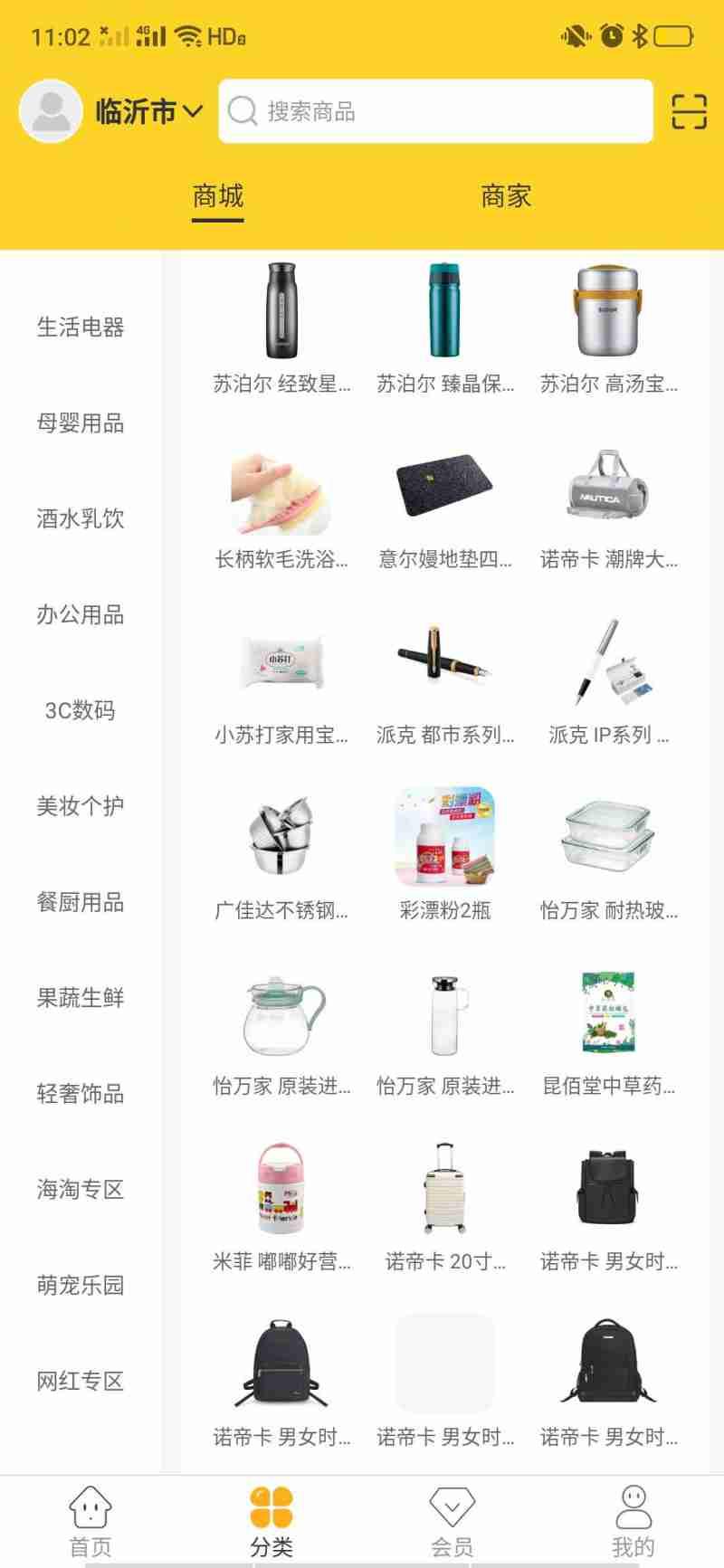 北京智敏骏业科技有限公司
