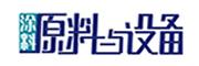 杭州万群化工科技有限公司