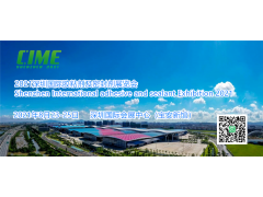 胶粘剂华南展会-2021深圳国际胶粘剂展邀您共赴盛会