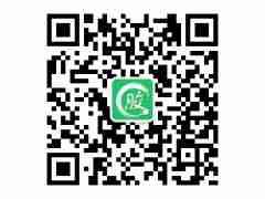 2021 深圳胶粘剂及密封剂展览会--邀请函