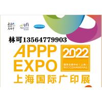 2022年上海国际广告展览会