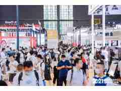 2022年上海广告展览会及30届上海广告展会/3月广告材料展