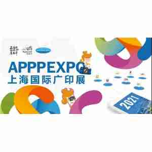 2022上海国际广告标识技术展览会/3月上海广告展